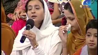 Beautiful Naat On Geo Tv By A GiRL Aamir Liaquat Program(05 August, 2012)