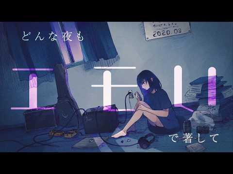 【初音ミク】1/f【オリジナル】
