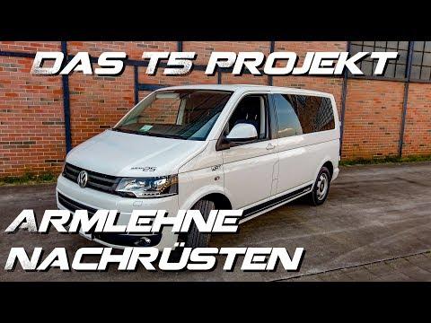 🚐 Projekt T5 🚐 Armlehne nachrüsten 🚐 Alubutyl & Armaflex 🚐 12V Steckdose 🚐