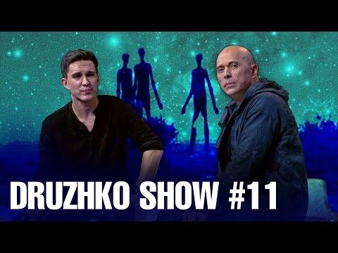 druzhko_official's Video 141884508699 1pJBh8h49hQ