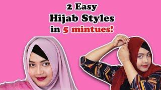 Everyday Simple Hijab Tutorial In 5 Minutes   কিভাবে আমি হিজাব পড়ি?   TAJREEN