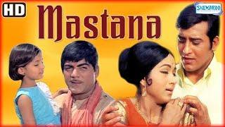 Mastana Hd Hindi Full Movie Vinod Khanna Mehmood Padmini