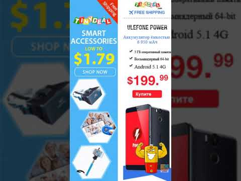 , title : 'Tinydeal coupon codes and hot deals at tinydeal 2019'