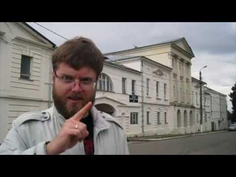Старинные города Тульского края. Алексин