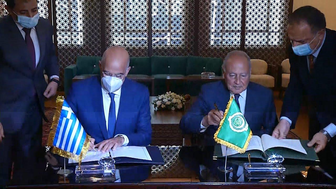 Μνημόνιο συνεργασίας υπέγραψε στο Κάιρο, ο ΥΠΕΞ Δένδιας με τον ΓΓ του Αραβικού Συνδέσμου