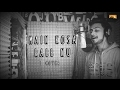 Main Kosa Rabb Nu (Cover Song)  Vaibhav Kundra | Punjabi Sad Songs 2017 | White Hill Music