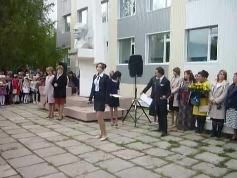 Емельянова Алина Александровна