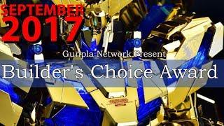 Builder's Choice Awards September 2017