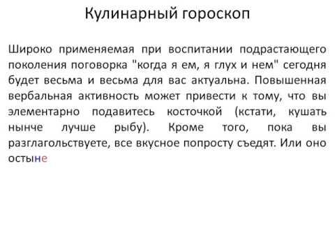 Год 1937 год гороскоп