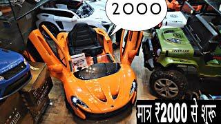 2000 Remote Control Toys Cars For Kids Bmw Audi Ferrari