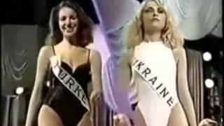 Burcu Esmersoy - 1997 Miss International