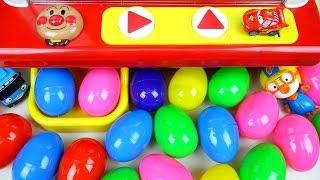 Surprise eggs and Kinder Joy Crane game car toys
