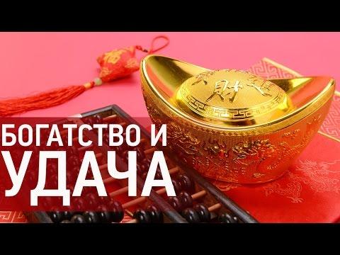 Талисманы брак 25 рублей