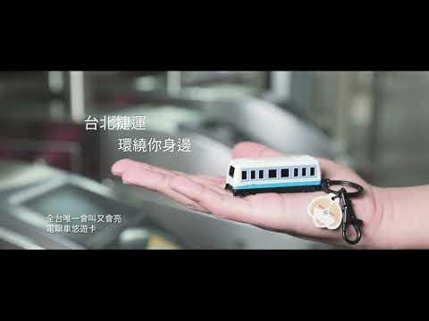 列車聲光立體造型卡