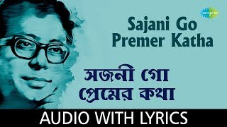 Sajani Go Premer Katha With Lyrics   R.D.Burman - YouTube