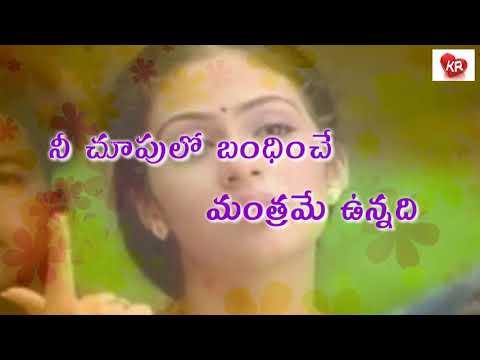 Gudi gantale song watsup status telugu mp4 hd video download.
