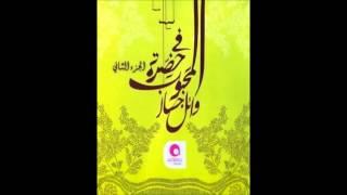 الله يرمي وائل جسار
