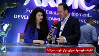 Al Aqariya TV 04/03/2017