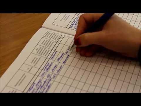 Заполнение журнала регистрации инструктажа на рабочем месте