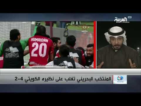 العرب اليوم - شاهد: اللاعب السابق مالك القلاف يكشف أسباب خروج منتخب الكويت من كأس الخليج