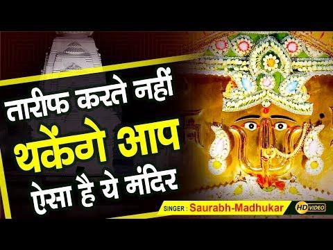 बिरमित्रापुर का मंदिर इक सपना सा लगता है