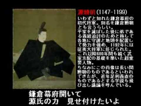 0 【爆笑注意】ちょっと役立つ日本史替え歌 アクエリオン編