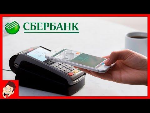 Apple Pay в России: как настроить и пользоваться? Где принимают NFC платежи?