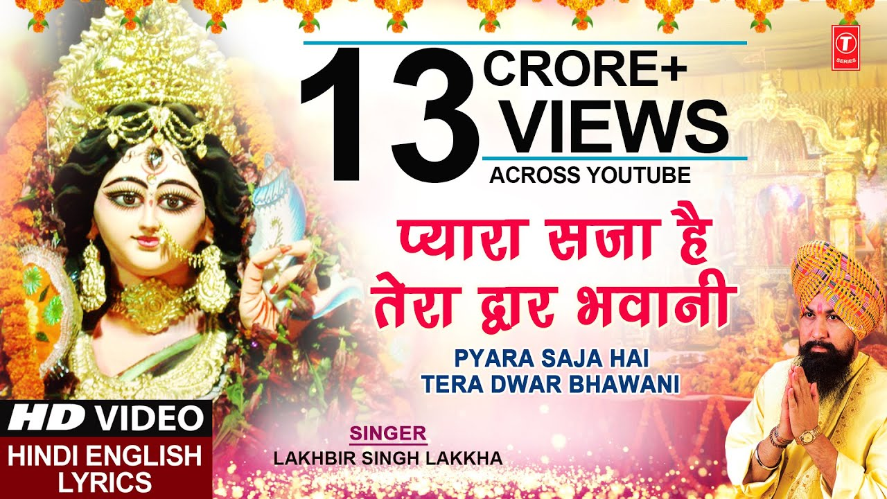 Pyara-Saja-Hai-Tera-Dwar-Bhawani-Lyrics-In-Hindi Image