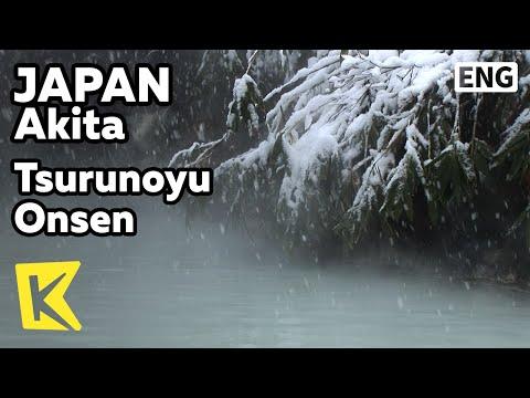 【K】Japan Travel-Akita[일본 여행-아키타]츠루노유 온천, 남녀혼탕/Tsurunoyu Onsen/Mixed bath/Hot Spring