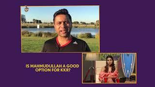 Knight Club | Aakash Chopra ahead of the IPL Auction
