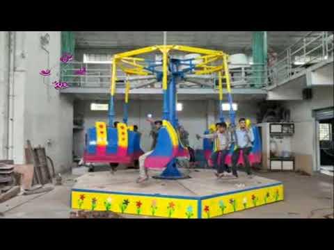 Amusement Fun Ride Dancing Chair