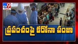 Coronavirus deaths hit 35,015 worldwide  - TV9