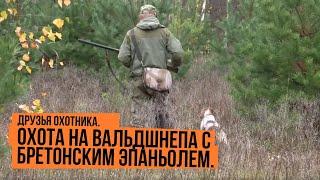 Охотник и рыболов нижний новгород