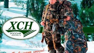 Шаман одежда для охоты и рыбалки