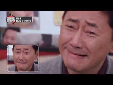 [선공개] ★뉴짤 대량생산★ 전광렬도 몰랐던 광렬한 짤파티
