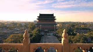 Video : China : My BeiJing 北京 - by local travel bloggers ...