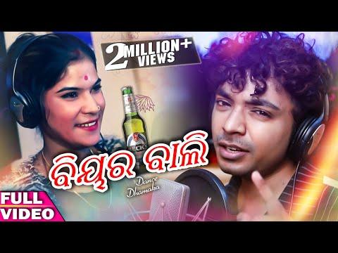 Beer Bali - Mantu Chhuria - Runu Panda - Odia New Dance Song for this Dushera