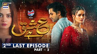 Ishq Hai 2nd Last Episode-Part 2-Presented by Express Power [Subtitle Eng]- 8th Sep 2021-ARY Digital