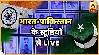 देश मांगे बदला : पुलवामा के बदले पाकिस्तान को चीर दो ! देखिए बड़ी बहस   ABP News Hindi