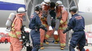 航空機事故を想定し1200人訓練成田空港