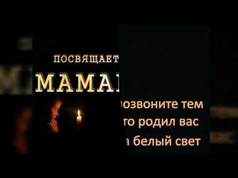 Мурат Тхагалегов (Мама), с днём Матери!