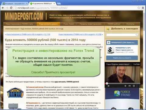 Видео обучение интернет заработку