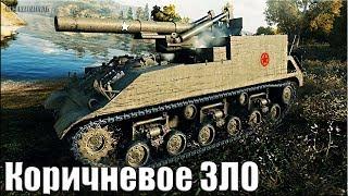 КОРИЧНЕВОЕ ЗЛО М40/М43 🌟🌟🌟 World of Tanks лучший бой на арте M40/M43
