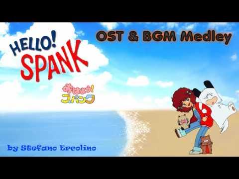 Juicy Midi sigla hello spank