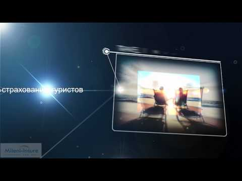 mp4 Insurance Broker Toronto, download Insurance Broker Toronto video klip Insurance Broker Toronto