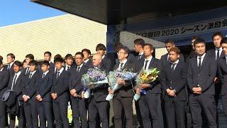 ジュビロ磐田2020シーズン激励会