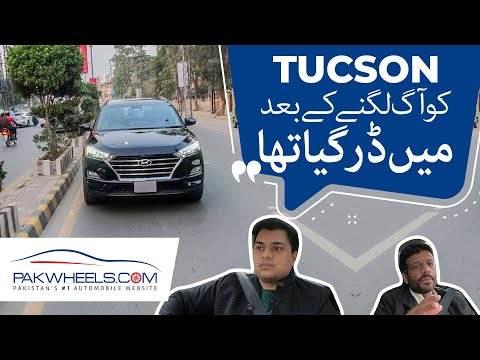 Hyundai Tucson 2020 | Owner's Review | PakWheels