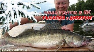 Что подарить можно для рыбалки