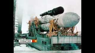 25 лет со дня запуска комплекса «Энергия-Скиф»