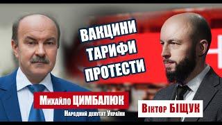 Хто винен у провалі вакцинації в Україні?